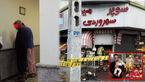 آنسوی سکه آتش افروزی مرگبار برای قتل برادر در تهران / پدر داغدیده چه می گوید؟! + عکس
