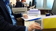 کارمندان خراسان جنوبی بخوانند/ تغییر ساعت کاری در راه است