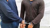 کشف سلاح از بالکن خانه متهم در البرز / او ابتدا منکر شد