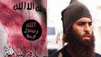 این داعشی مخوف عاشق پاستیل و مدل موهای دخترانه بود! + عکس