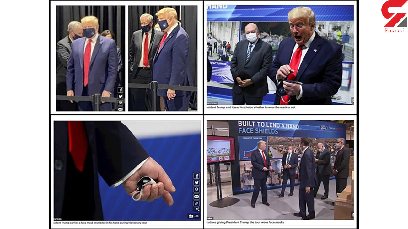ترامپ بالاخره مجبور شد ماسک بزند+عکس