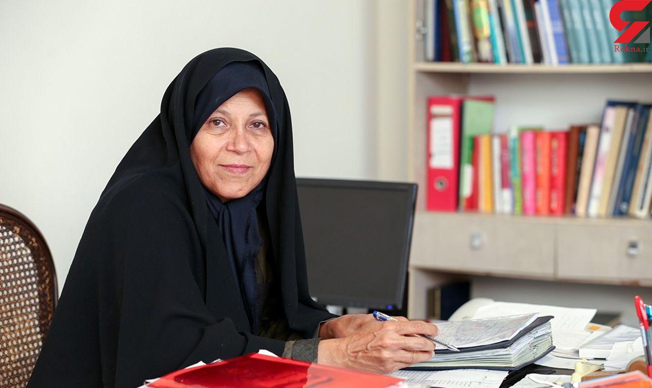 فائزه هاشمی: رئیس جمهور شدن زنان در ایران یک حرف نیست ، قانون است + فیلم