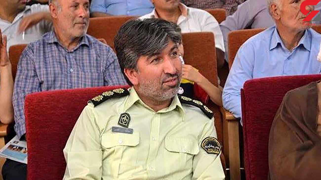دستگیری دزد دوچرخههای بیدود شهرداری / ماجرای تیراندازی در پارک قیطریه چه بود؟
