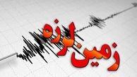 زلزله 4.1 ریشتری در هرمزگان