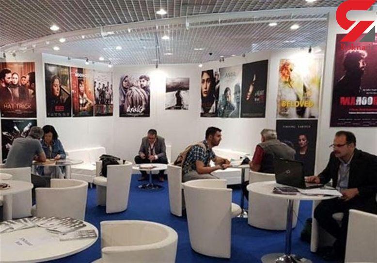 حضور سینمای ایران در بازار جشنواره فیلم کن