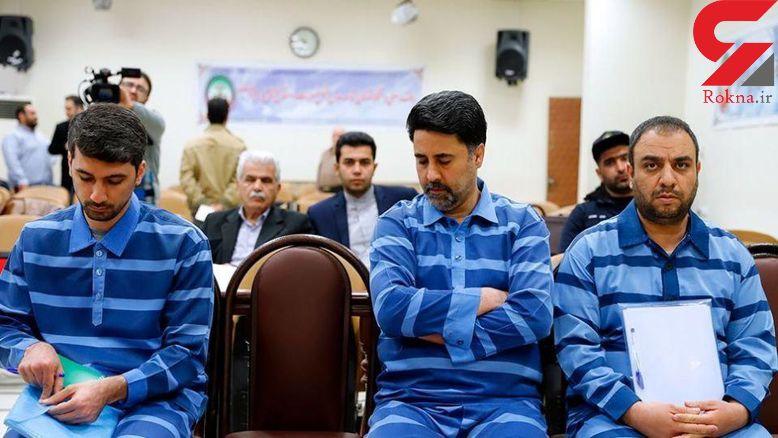 ماجرای قتل حامد کرمی در پرونده موسسه مالی البرز چیست؟ / ثروتی که آبرو نمی شناسد + جزییات