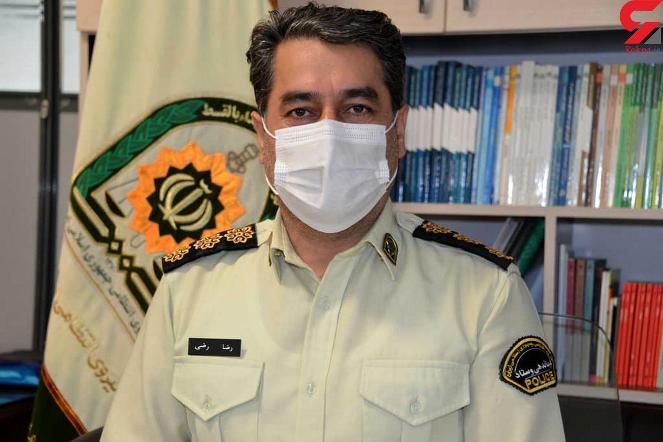 دستور ویژه فرمانده انتظامی گلستان برای دستگیری عامل تبرکشی در گرگان
