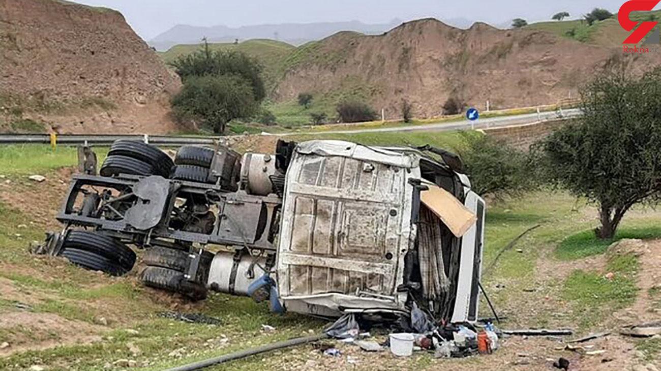 واژگونی مرگبار تریلر در جاده سروآباد