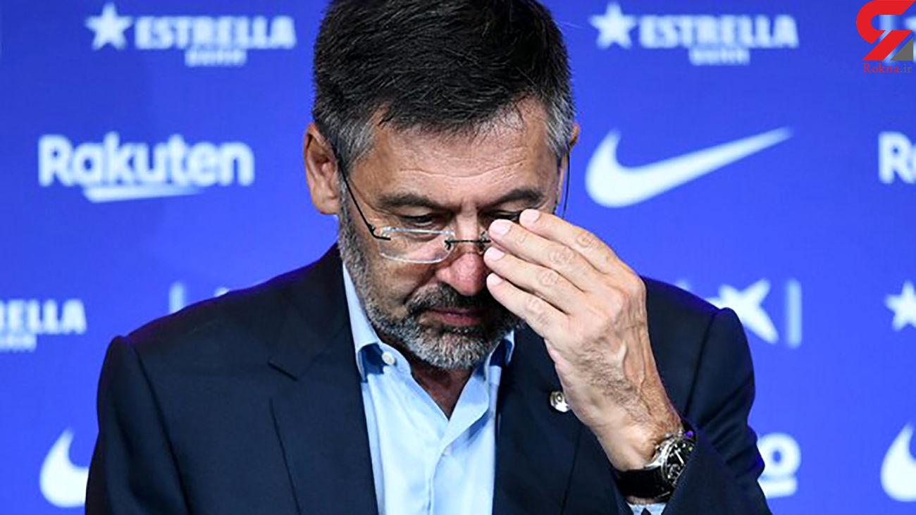رییس بارسلونا استعفا کرد
