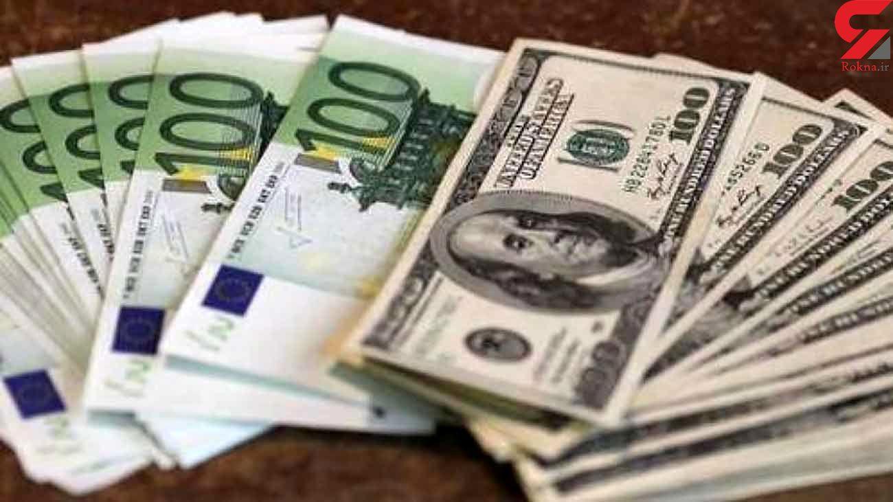 قیمت دلار و قیمت یورو امروز شنبه 21 فروردین + جدول