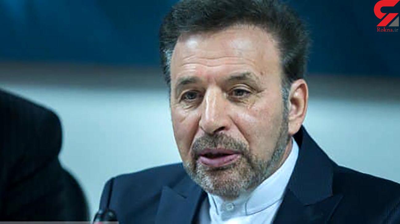 واکنش واعظی به شایعه مخالفت روحانی با تعطیلی تهران