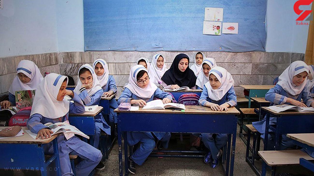 اعطای وام 40 میلیون تومانی به معلمان و فرهنگیان