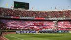 هواداران پرسپولیس در ورزشگاه آزادی + عکس