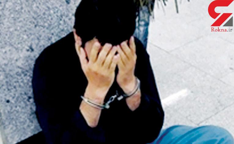اعدامم کنید ! / مسعود مردی را که با مادرش زندگی پنهانی داشت ، کشت + عکس