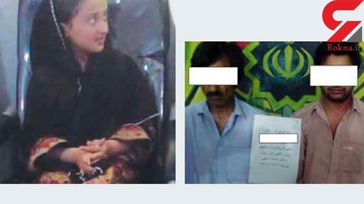 جزییات تازه از آزادی باران شیخی / 3 مرد و یک زن دستگیر شدند + عکس