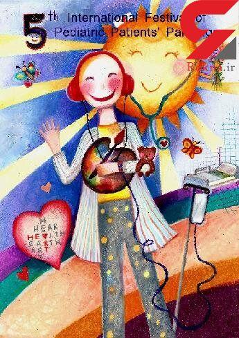 نقاشی کودکان بیمار ۳۸ کشور عروسک میشود