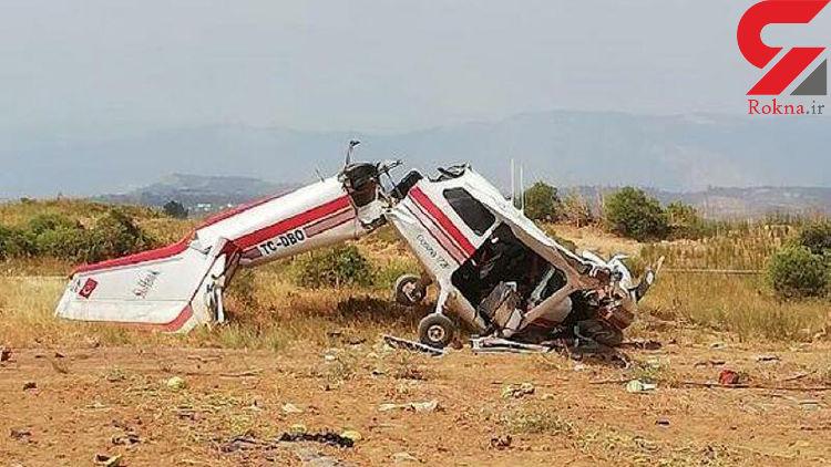 سقوط مرگبار هواپیما در آنتالیای ترکیه / ظهر امروز رخ داد + جزییات