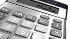 حقوق کمتر از دو میلیون تومان از مالیات معاف شد