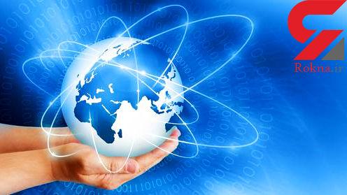 تعرفههای جدید اینترنت پرسرعت مخابرات اعلام شد+جدول