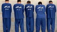 دستگیری سارقان اماکن خصوصی در بوشهر