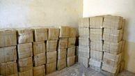 مافیای  لوازم یدکی خودرو در خرم آباد روانه زندان شد