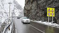 لغو محدودیت ترافیکی محور چالوس تا اطلاع ثانوی