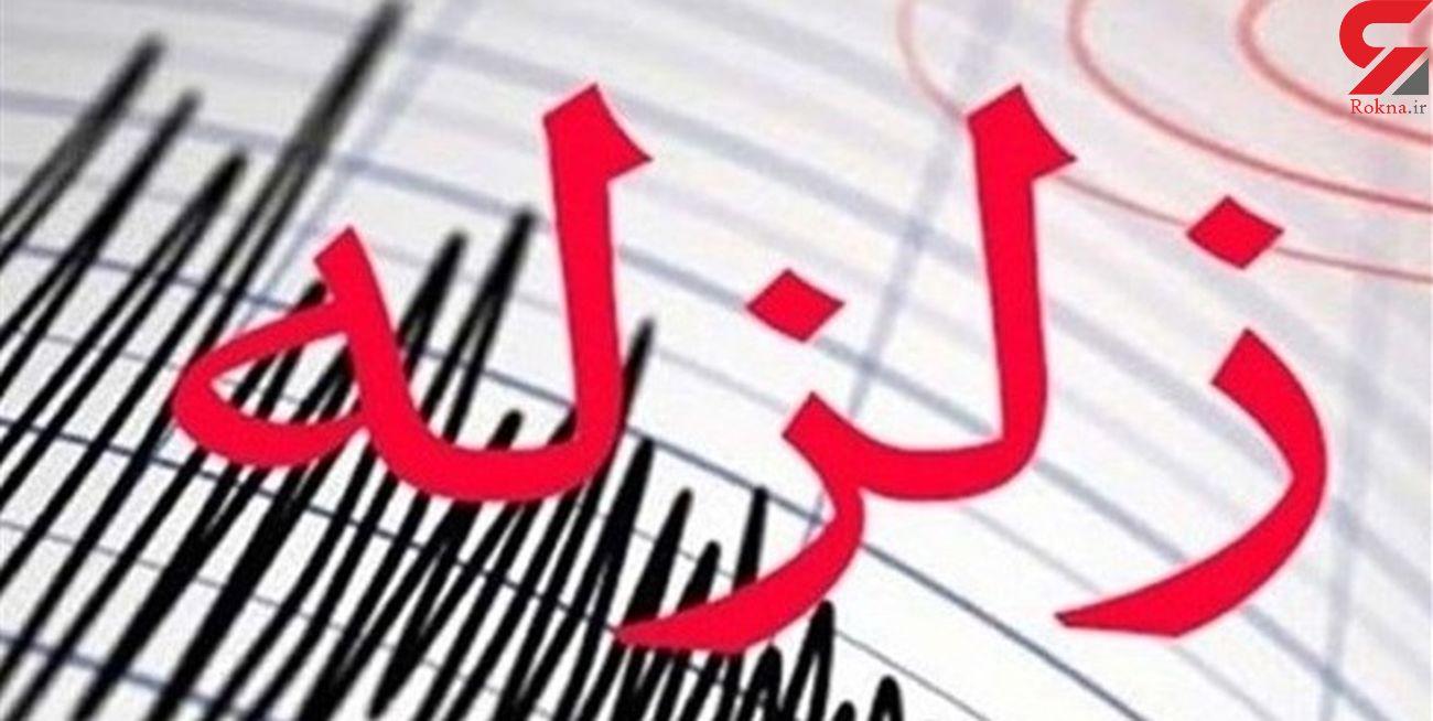 زلزله  3 ریشتری در شهر انارک نایین