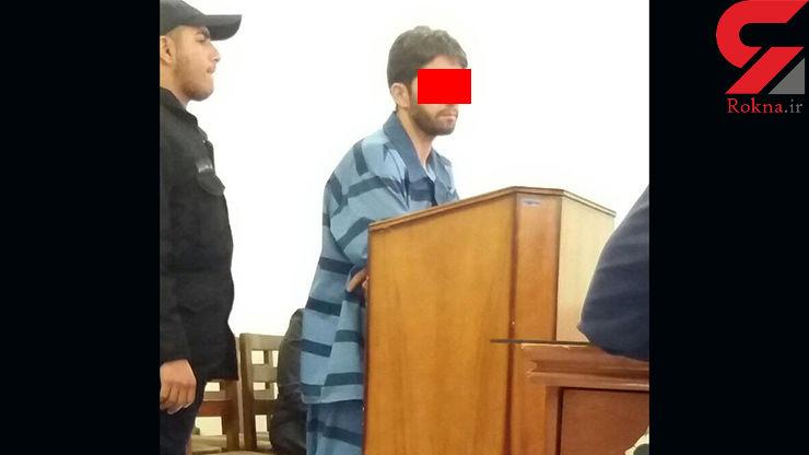 دیوانه بازی قاتل در جلسه دادگاه+عکس