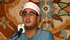 خواب معنادار قاری معروف ! / او به کمیسیون ارزیابی احضار شد+ عکس