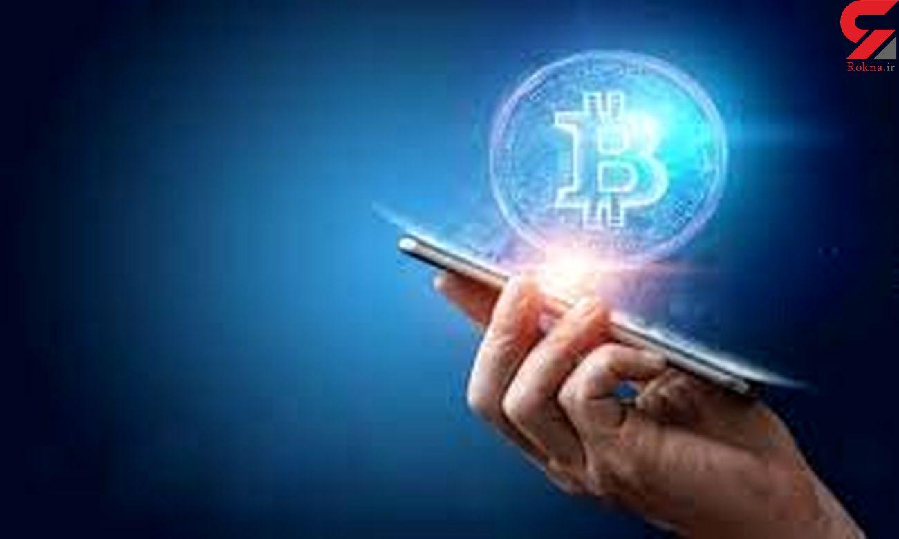 آشنایی با آموزش ارز دیجیتال