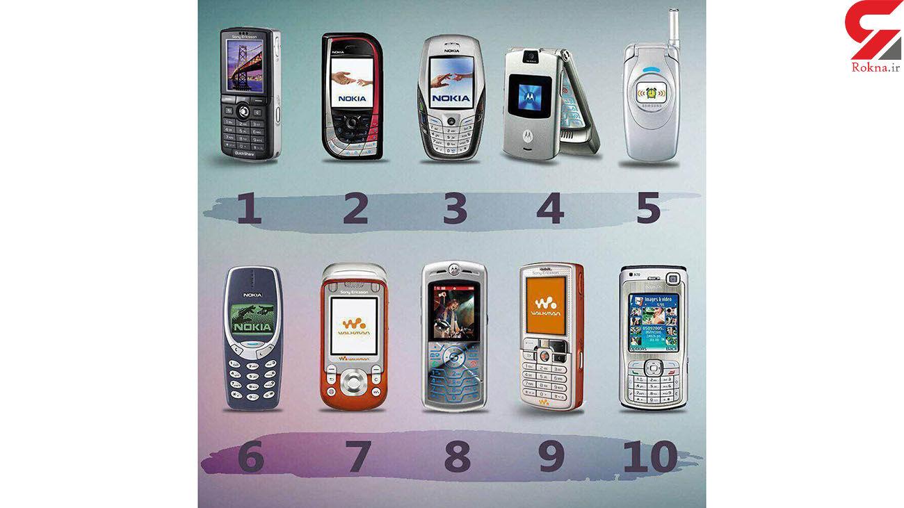 خاطره بازی با موبایل + عکس