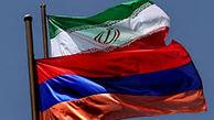 ارمنستان فعالیت سفارت خود در ایران را متوقف کرد