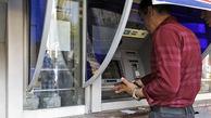 حمایت معیشتی ۲۰میلیون ایرانی دیگر امشب واریز خواهد شد