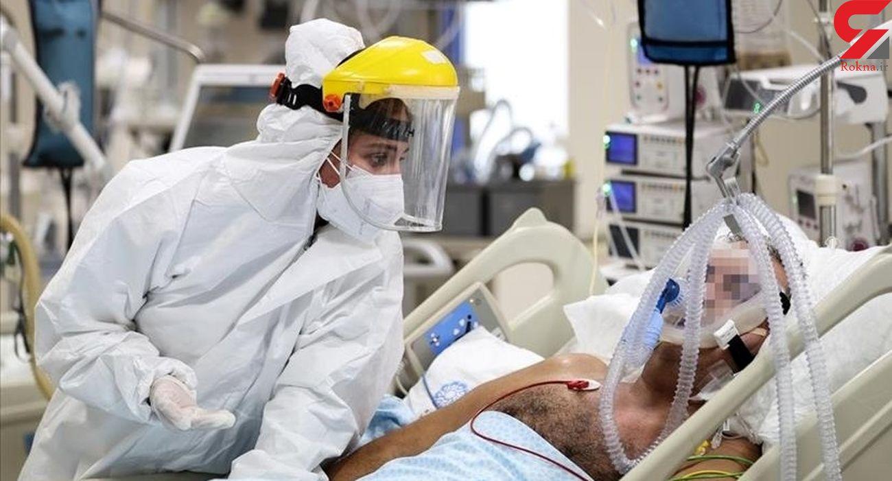 کرونا جان 134 ایرانی دیگر را گرفت / تداوم سرعت پایین تزریق واکسن کرونا