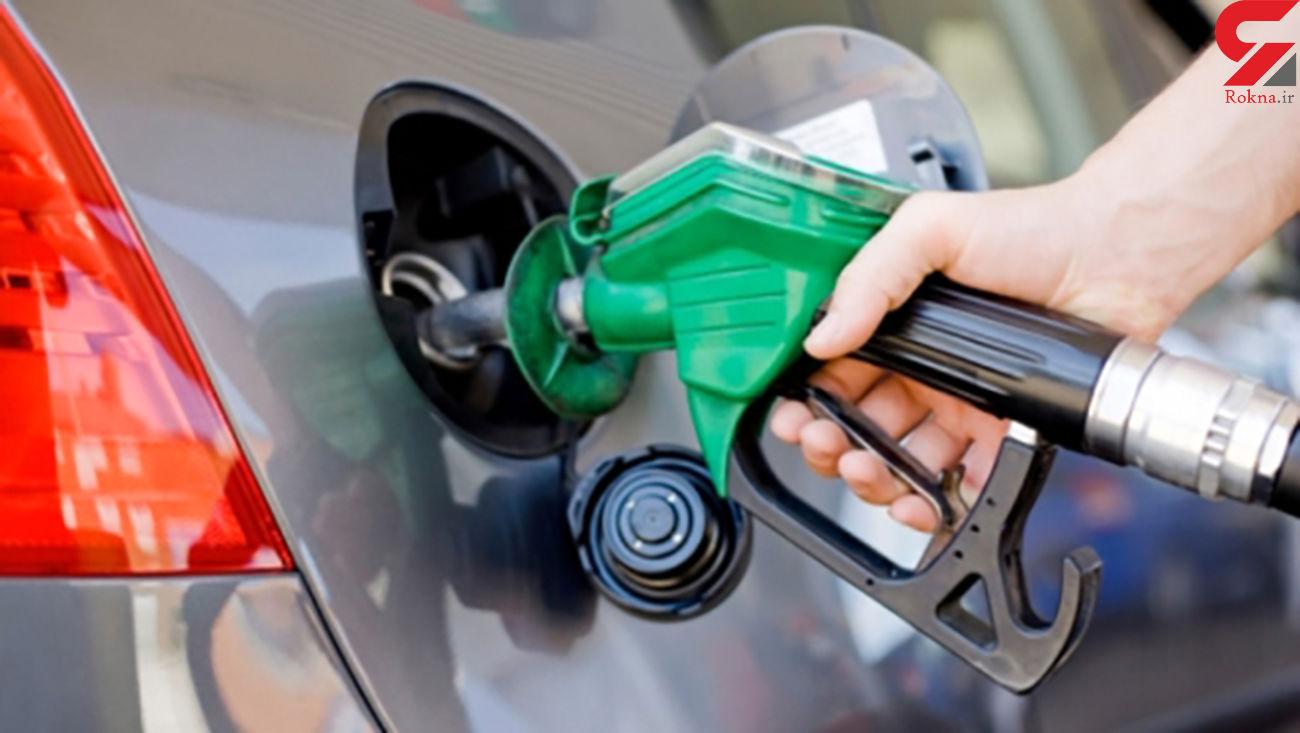 بنزین تک نرخی و ارزان می شود؟