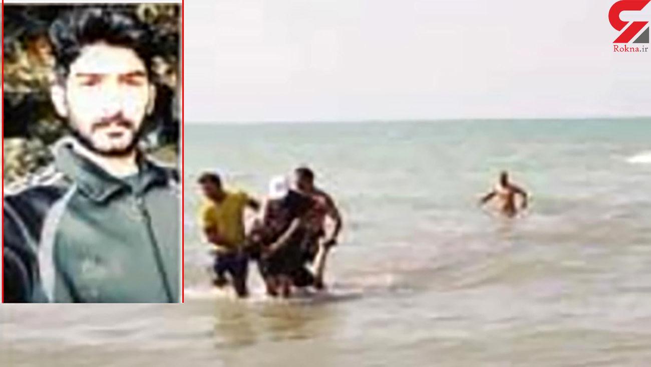 ناگفته های تلخ از دورهمی 4 جوان در ساحل محمود آباد / ایمان تنها بازمانده چه گفت؟ + عکس