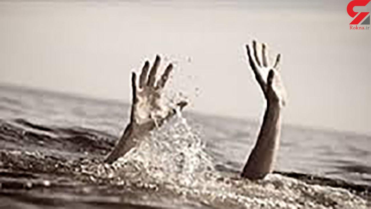 مرگ تلخ جوان قمی بر اثر غرق شدگی / امروز رخ داد
