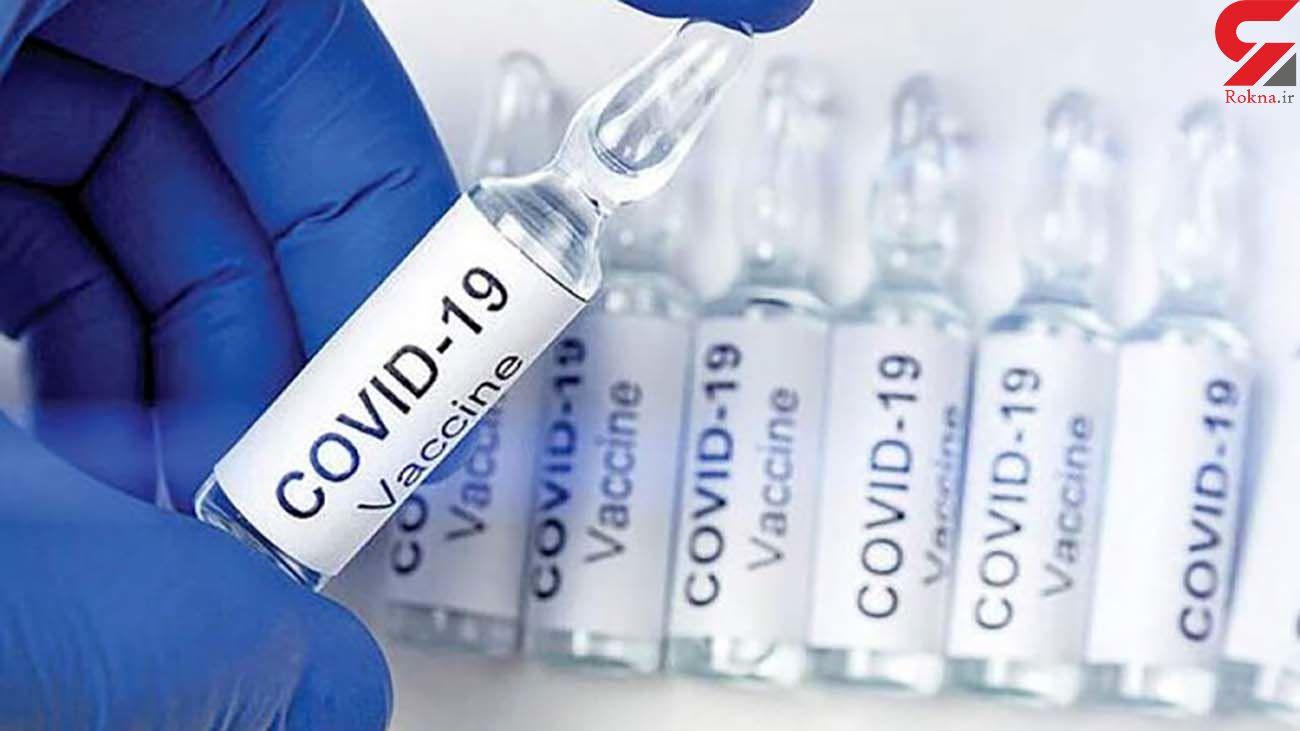 حتی اگر پول خرید واکسن کرونا را هم بدهیم امکان تحویل خیلی کم است
