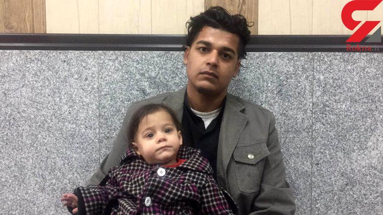 دومین دختربچه ربوده شده هم پیدا شد؟ / رباینده فاطمه زهرا کیست؟ + فیلم