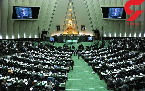 تشکیل جلسه غیرعلنی مجلس برای بررسی وضعیت اقتصادی کشور