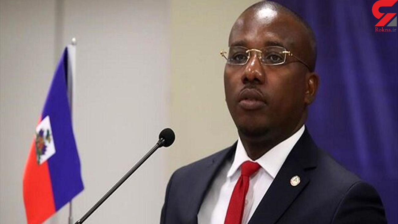 حالت فوقالعاده در هاییتی اعلام شد/ بسته شدن سفارت آمریکا