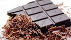 شکلات تلخ چه فوایدی دارد؟