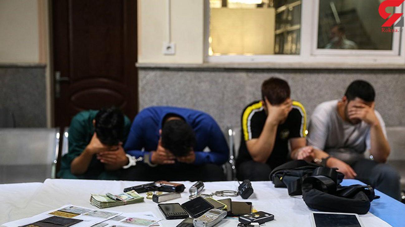این 5 بچه محل بلای جان دلار فروش های تهران شده بودند + عکس