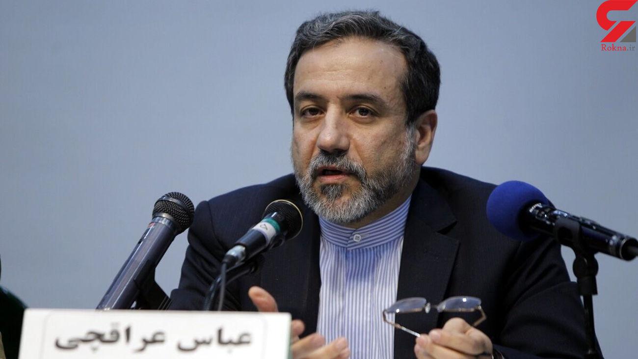 آغاز غنیسازی 60 درصدی در ایران