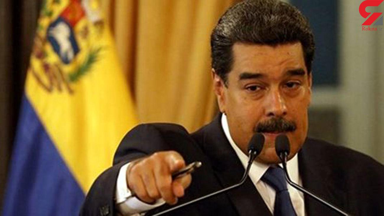 هشدار مادورو به اتحادیه اروپا