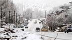 ترافیک نیمه سنگین در آزادراه کرج-تهران/ بارش برف و باران در استانهای اصفهان، تهران و سمنان