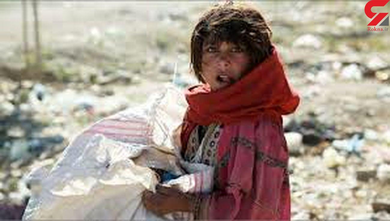 ته خط کودکان زباله گرد ، فروش موادمخدر و سرقت / آسیبی در مرز بحران