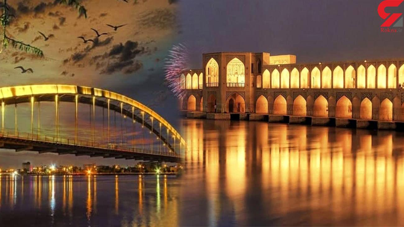 در اهواز و اصفهان با چه بودجه ای می توان خانه خرید ؟ + جدول قیمت