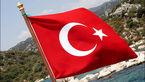 «جمهوری ترکیه» به «دولت فدرال آناتولی» تغییر نام میدهد