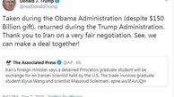 تشکر ترامپ از تبادل زندانیان میان تهران و واشنگتن